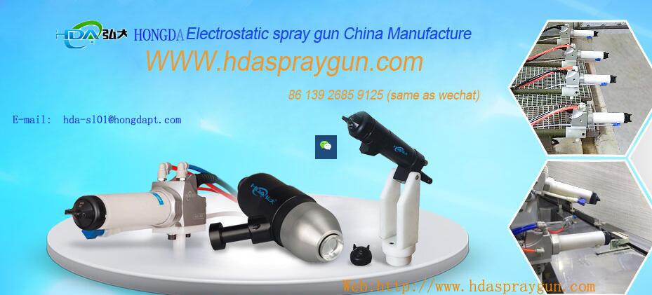 electrostatic spray gun | www.hdaspraygun.com